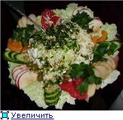 А вот мой салатик
