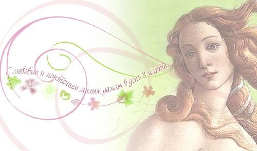 Люсенька, я рада поздравить тебя с красивым и солнечным Праздником Весны – 8 марта