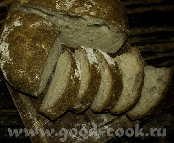 Я пришла сказать огроменное спасибо Насте/Львице за рецепт этого неприлично вкусного хлеба