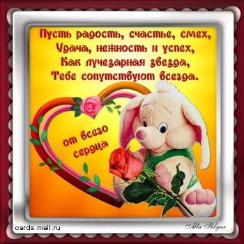 Юленька, поздравляю с днем рождения