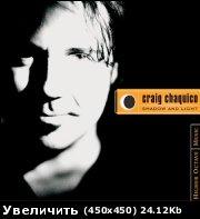Craig Chaquico - Acoustic Highway 1993 Стиль New Age Гитарист Craig Chaquico — один из известнейших... - 2