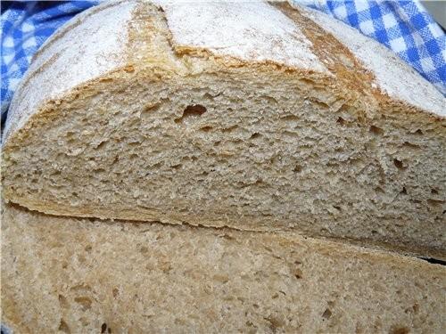 Хлеб по типу Итальянского Бига: 125 г хлебной муки(тип 550) 125 г цельнозерновой из спельты(можно п...