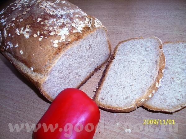 Еще раз делала хлеб, который описан на пару страниц ранее