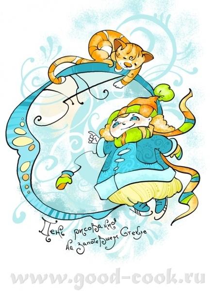 7 ноября День рисования на запотевшем стекле Туманные острова, изысканный орнамент, или летящая пти...