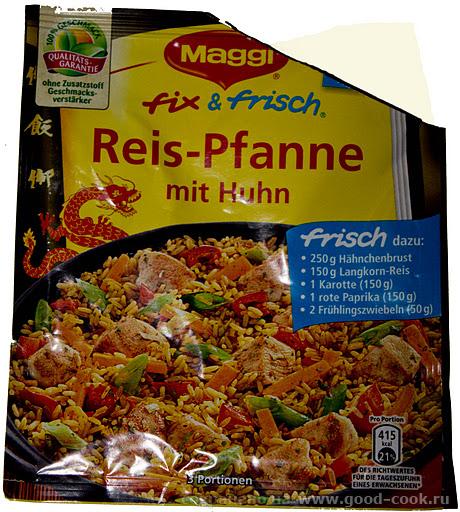 Maggi Reis-Pfanne mit Huhn