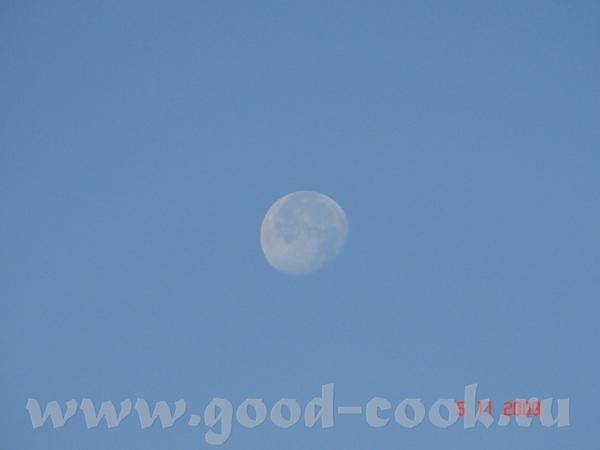 а вот наша сегодняшняя утряняя луна с одной стороы светит солншко с другой луна