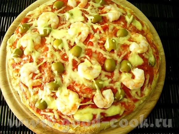 Еще хотела сказать, что я часто готовлю пиццы по рецепту Тани- Морскую пиццу я тоже пекла- только и...