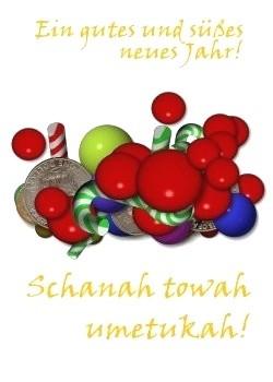 Поздравляю всех с праздником