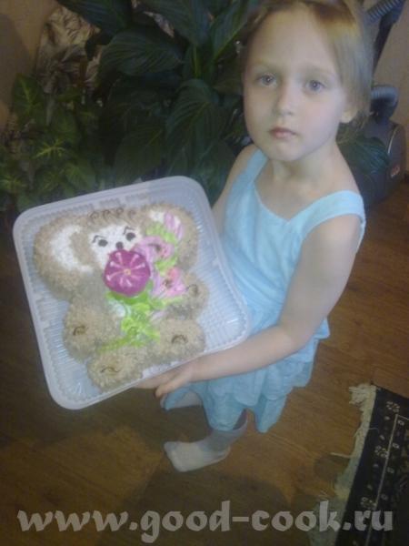 с папой а торт тяжелый,скорей фотай - 2