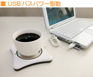 USB cafe Pad - 2