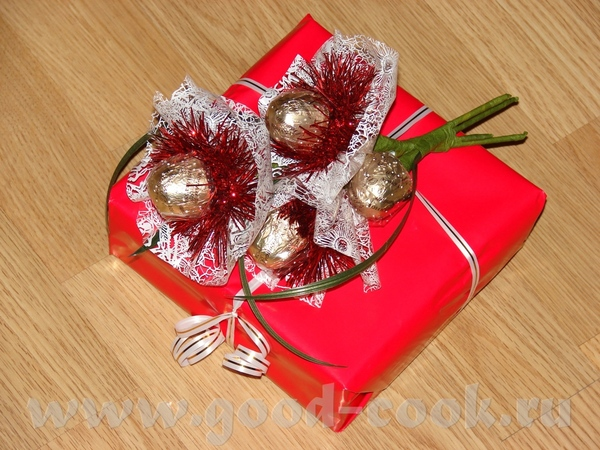 Украсила подарок: