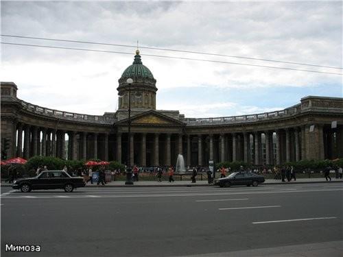 Как вы помните, мы с вами направляемся от Храма на крови по каналу Грибоедова в сторону Невского пр... - 4