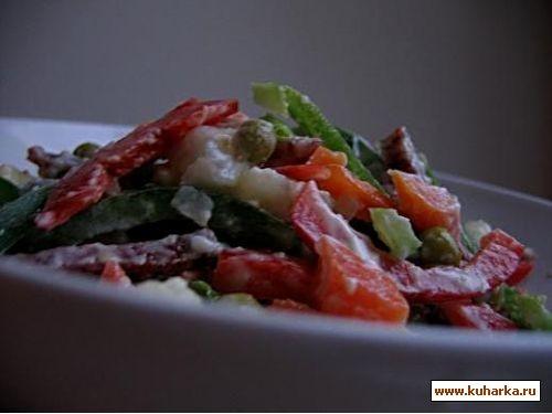 салат буковина