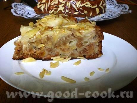 Яблочно-марципановый пирог Для теста: 2ст - 2