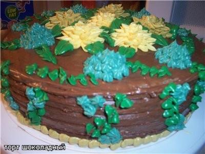 Вот на этом тортике хризантемки