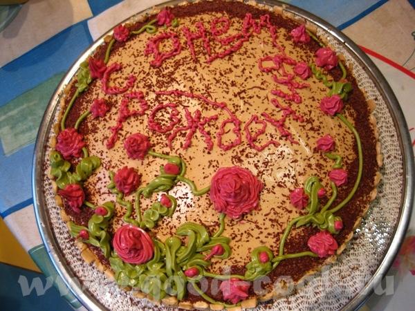 А я к вам со своим завтрашним ужином, у моего папы день рождения Камнями не бросаться, торт украшаю... - 2