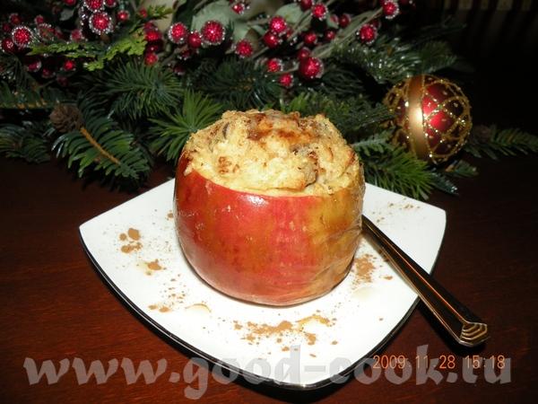 Первый раз я подала эти яблочки на французком тесте - 4