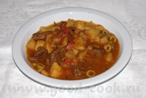 """""""Тушёное мясо с оливками, картофелем и перцами"""" Рецепт слегка переделала - готовила без корицы и уд..."""