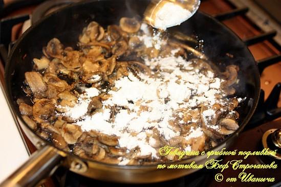 Пока мясо тушится приготовим грибную поджарку-зажарку - 4