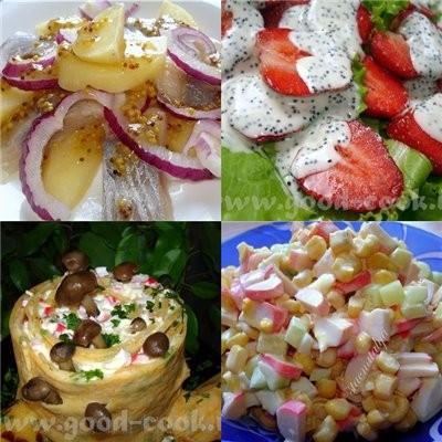 МЕНЮ САЛАТЫ салат ,,свинные ушки,, Гнездо морковь по корейски салат с морской капустой салат с каль...