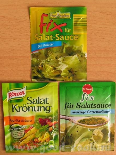Салат Айсберг, Студенческий рецепт Хочу рассказать про очень быстрое приготовление салата, рецептом... - 2