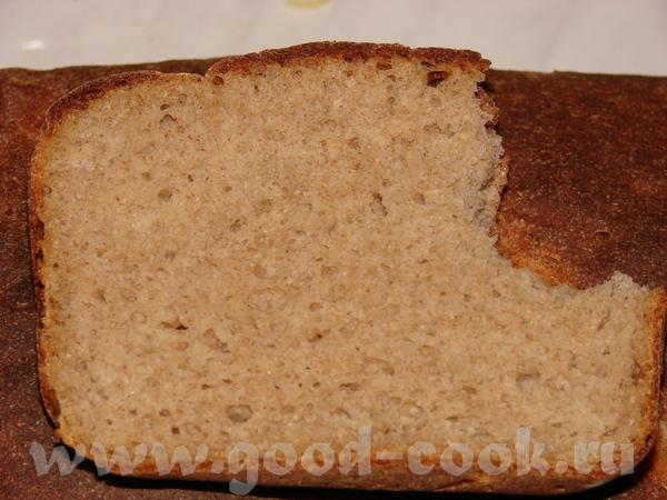 Обновила форму для хлеба, купленную в Икеи - 2