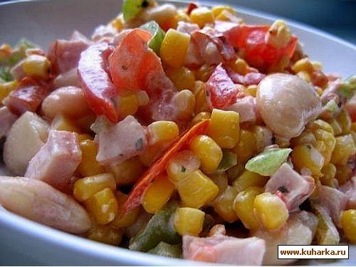 салат по одной банки консервированной кукурузы и фасоли 2-3 перца 5-6 помидоров 100-гр ветчины лук,...