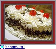 ксюш, а что ты еще такие тортики вкусные постоянно в середку прячеш - 2