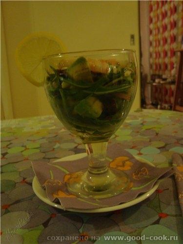 Зоя- Нелли , спасибо за замечательный рецепт Салата из авокадо с грейпфрутом и креветками