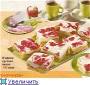 Пирог с ревенем готовый бисквитный корж Для варенья 5-7 средних стеблей ревеня 1 - 2