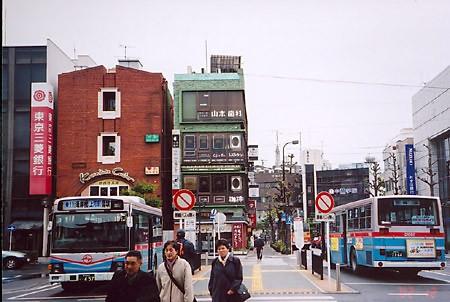 В одном из храмов увидела свадьбу: Улица маленького городка – Камакуры (я заметила, что улица на Ир... - 3