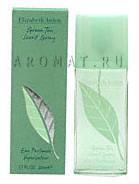 Из цитрусовых мне нравится вот этот: Green Tea (Elizabeth Arden) А еще цитрусовый аромат - Eau de S...