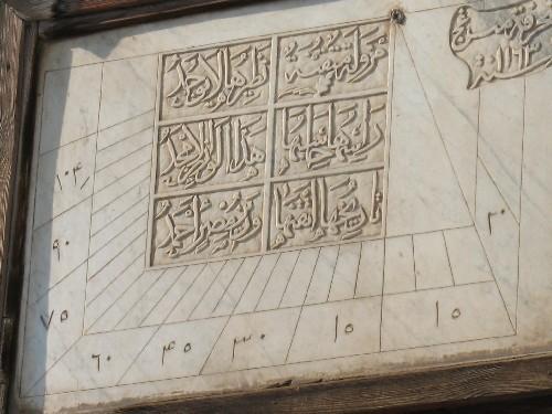 Мечеть Аль Азгар - 3