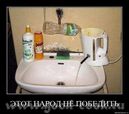 ПОДПИСЬ - ГОТОВ - 9