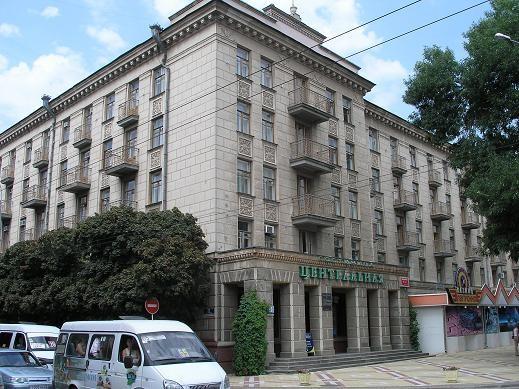 """Гостиница """"Центральная"""" - 3"""