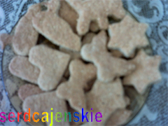 4 ЭТО ГОТОВЫЕ печенье 500гр - 3