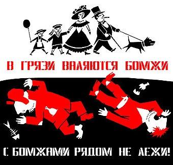 Буржуйские плакаты