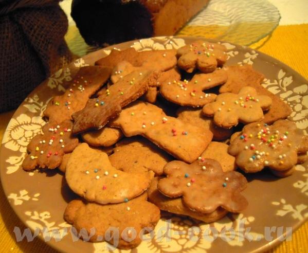 Имбирное печенье Пипаркукас Ингредиенты: 600 г пшеничной муки, 0,3 л экстракта солода или меда, 200... - 2