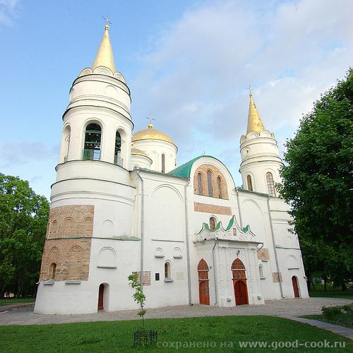 Родной город Чернигов -------------------- повышение иммунитета - 3
