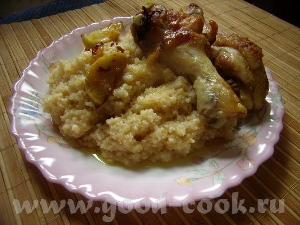 larissa1312 Ларочка, огромное спасибо за прекрасный рецепт , я сделала куриные ножки по этому рецеп...