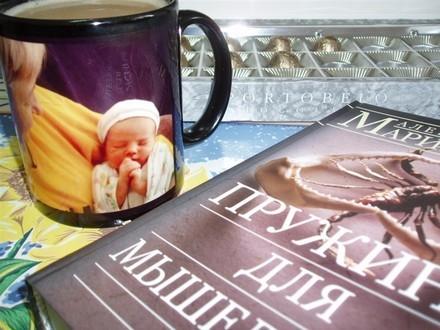 Приехала домой попила кофе (кстати на кружке фотка аленки, когда она родилась, с бабушкой) ), почит... - 2