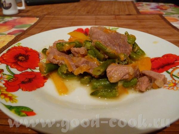 Мясо со стручковой фасолью Телятину (у меня филе) порезать на небольшие кусочки