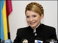 Ю.Тимошенко назначена в.и.о премьер-министра Украины.