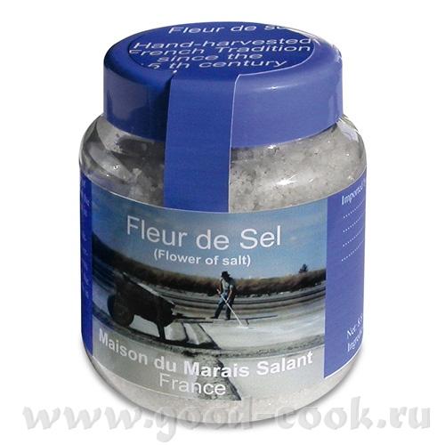 """Слышала, что самая шикарная соль - это французская """"Fleur de sel"""" - ее соскребают вручную с морских..."""