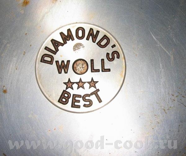lusek Люсечка, а у тебя сковородки Woll титаново-керамические или алмазные