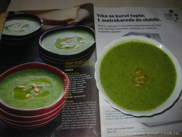Суп из свежей зелени с карт0фелем 1 репчатый лук нарезать кубиками и 0бжарить д0 пр0зрачн0сти в 4 ст