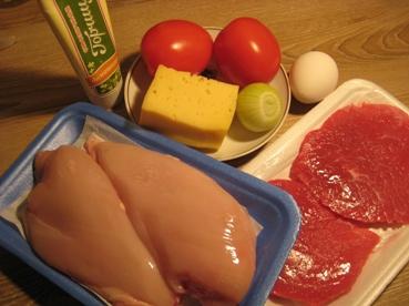Слоёное мясо Нам потребуется филе курицы, говядина, сыр, помидоры, яйцо, лук и горчица Форму чуть с...