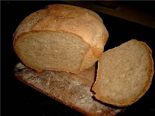 Нужен был срочно на обед хлеб, поэтому намешала всё что было