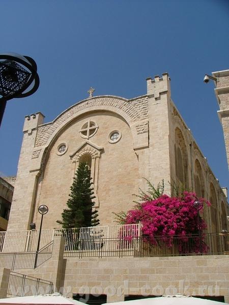 """А ето называется """"Окно в Иерусалим"""""""