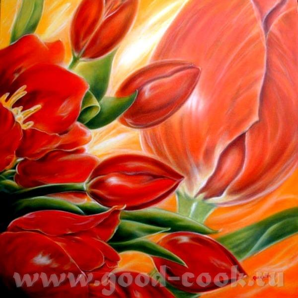 Дорогие xудожники, с первым днём весны всеx вас, всем хорошего весеннего настроения и новыx творчес...